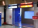 マカオ・フェリー・ターミナル入口1.JPG