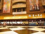 台北駅駅舎内2.JPG