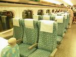 台湾高速鉄道(新幹線・高鐵)車内座席シート.JPG
