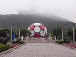 大連労働公園の巨大サッカーボールオブジェ.JPG