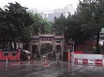 香港黄大仙寺院入口.JPG