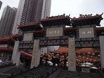香港黄大仙寺院本殿入口.JPG