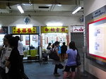 黄大仙寺院(ウォンタイシン)占いコーナー1.JPG