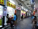 黄大仙寺院(ウォンタイシン)占いコーナー3.JPG