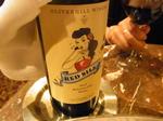 オーストラリア産赤ワインRED SILLA.JPG
