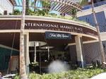 ワイキキインターナショナルマーケットプレイスカラカウア大通り側入口1.JPG