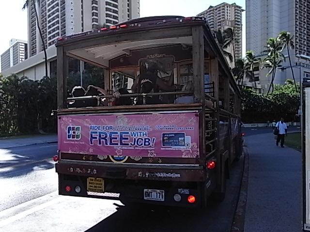 ハワイ トロリー バス