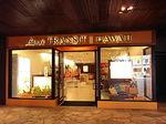 Lanai TRANSIT Hawaiiワイキキ店.JPG