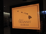 Lanai TRANSIT Hawaii店頭ロゴ.JPG